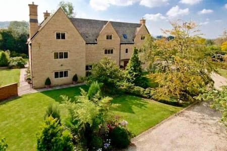Cotswolds Masterpiece - Broadway - Rumah
