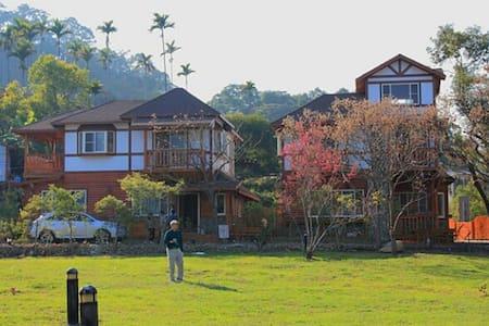 The Lakehouse - 南投縣鹿谷鄉 - Casa de camp