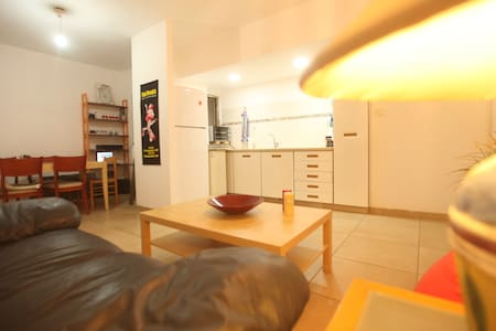 Private Room - CENTER Of The Center! - Apartment