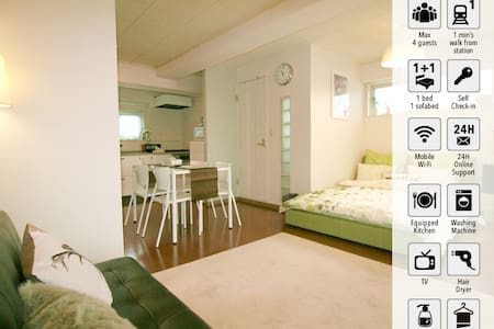 Just 1 min from station, Wi-Fi, for 4 people - Kōtō-ku - Apartment
