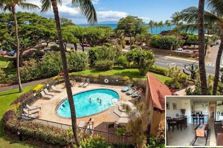 Ground Flr @ Maui Vista 2110! Low Summer Prices! - Kihei - Condominium