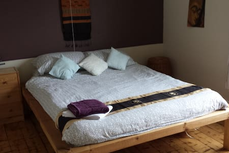 Large & Comfy Double Room - House