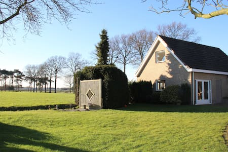 Ulvenhout Forest Guest House - Haus