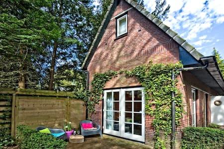 Guesthouse De Bosweg - Soesterberg - Zomerhuis/Cottage