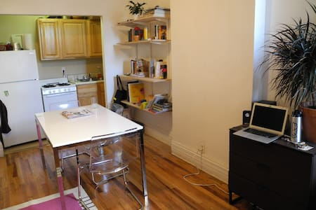 Clean, Quiet, Hip Apt in Bed Stuy - Brooklyn - Apartment