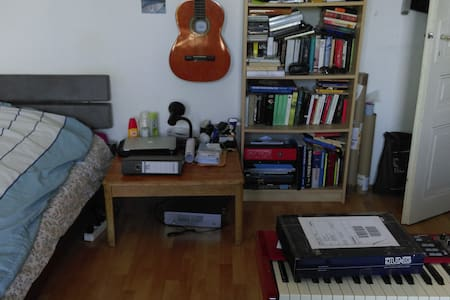 Schönes, privates Zimmer in Messe-Nähe - Frankfurt am Main - Apartment