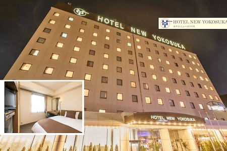 HOTEL NEW YOKOSUKA / ROOM100 for AirBnB - Andere