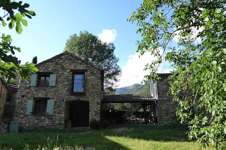 Le Petit Moulin, tranquil renovated watermill - Other