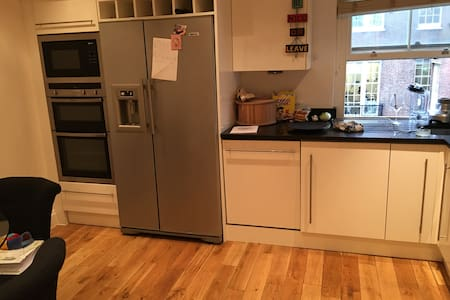 Modern little flat in the heart of london - London - Apartment