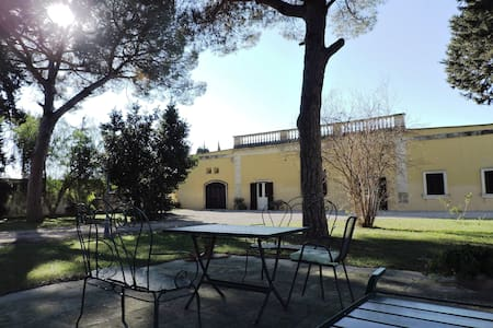 Lovely apartment in a green grarden - Lecce