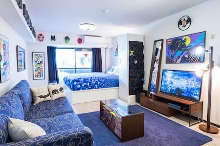 The Batcave—Kingsize Bed & PS4—Central Shibuya - Apartment