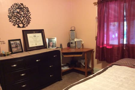 Cozy Room #2 in a Homey Atmosphere! - Phoenixville - Hus