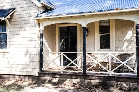 Polo Cottage Bowral, Private historic house. - Hus