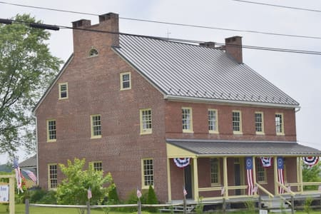 The 1788 Inn B&B near Breezewood - Bed & Breakfast