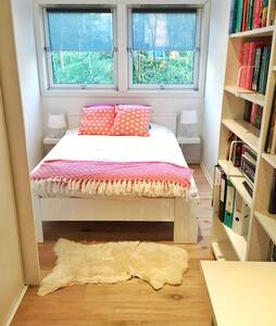 A cosy bedroom for rent - Apartamento