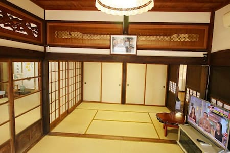 Ancient House & free pick up Narita Ariport No.1 - Bed & Breakfast