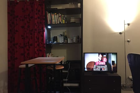 Beau Studio Houilles - Wohnung