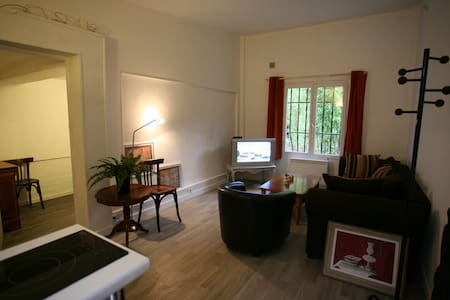 2 rooms 18 minutes from paris cente - Apartmen