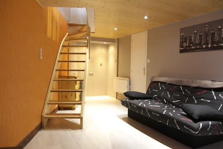 Le Duplex - Apartment