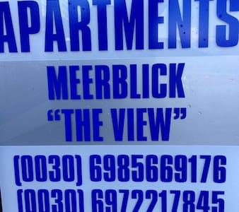 MEERBLICK THE VIEW - Wohnung