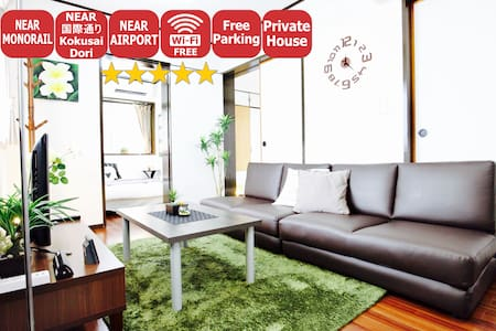 Near Kokusai street. Free parking. Pocket Wifi. - Entire Floor
