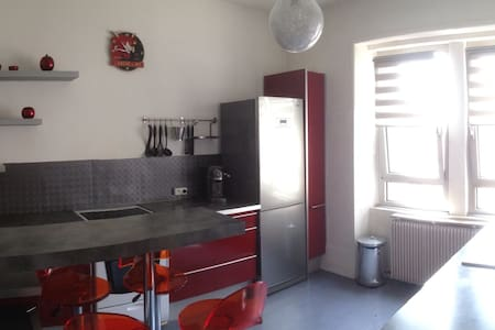 Très joli  T2 au coeur de Belfort - Appartement