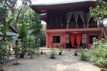 Your Home famille/amis  2 chambres Real Home Stay - Krong Siem Reap