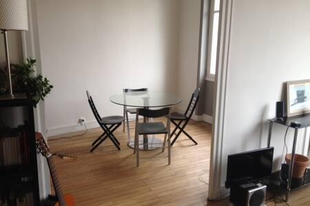 Spacieux T2 74m² centre ville - Nantes - Apartment