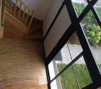 Modern Bright Loft South Paris. New build. - Gentilly - Loft