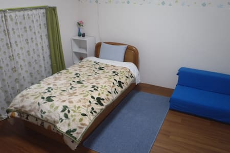 3. Near Central Airport Nagoya - Bed & Breakfast