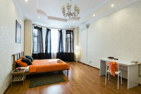 Tverskaya 3 bedrooms apartment - Wohnung