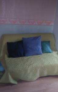 Chambre dans charmant village - Mirefleurs - Talo