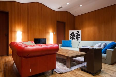 PartyOK Soundproof room BT Speaker♪ - Wohnung