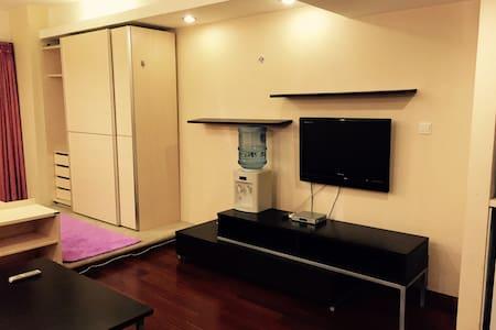 舒适小公寓,适合2-3人居住,近邻五四广场,奥帆中心 - Qingdao - Apartment