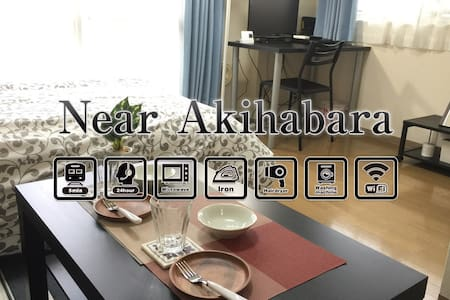 [Akihabara]Free WIFI!POPULAR AREA, 4ppl max - Chiyoda-ku - Lägenhet