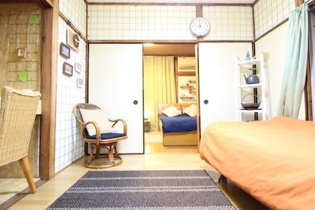 Old Japanese style bath@YOGAStation - Wohnung
