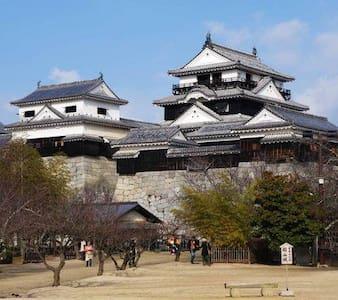 Dogo Onsen& Romantic Japanese Classical House - House