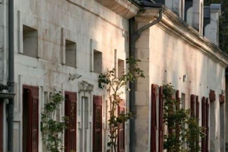 Heerlijk vakantiehuis (La Remise) bij kasteel - Céré-la-Ronde - Cabane