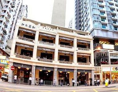 In the heart of Wanchai, convenient location - Hong Kong