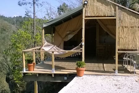 ¨OUT OF AFRICA¨GLAMPING NO GERES - Ponte da Barca - Casa