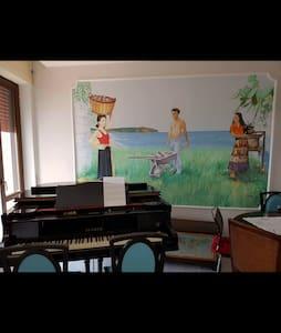 Le stanze di Mamma Pia - Hus