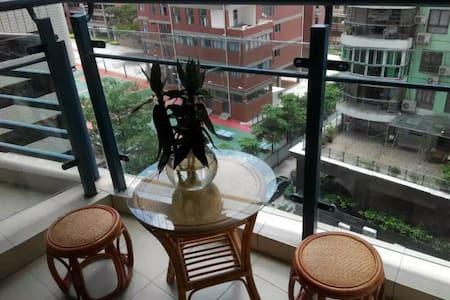中山路旺角度假别院 - Xiamen - Wohnung