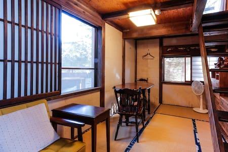 リバーサイド INA Guesthouse - Akiruno - Huis