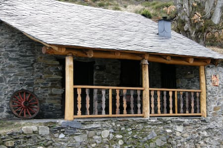 El Loceo, casa rural ideal para 4 personas - Rumah