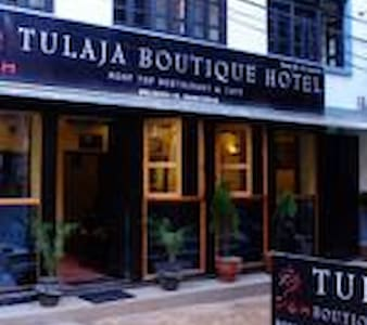 Tulaja Boutique Hotel - Bed & Breakfast
