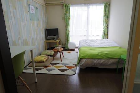 8 min to Kunitachi sta   国立駅徒歩8分 FreeWifi - Kunitachi-shi - Leilighet