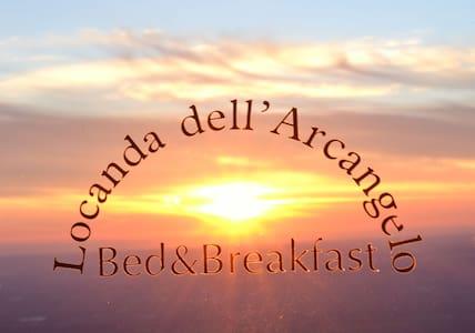 B&B L'Arcangelo - Inap sarapan