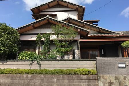 WOO guest house, Chiba Japan - House
