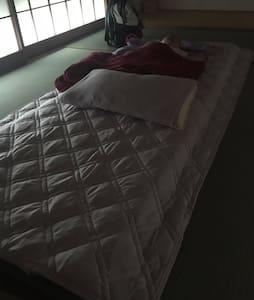 モノレール柴原駅徒歩5分 大阪大学目の前のスタイリッシュなリノベーションルーム - Appartamento