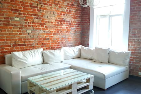 Luxury loft Apartament  No. 33 - Gliwice